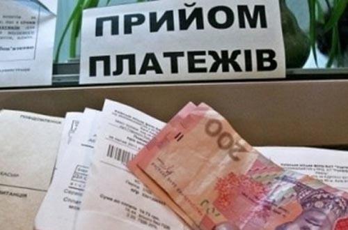 Более 3,4 млрд. гривен задолжали жители Одесской области за услуги ЖКХ и электроэнергию