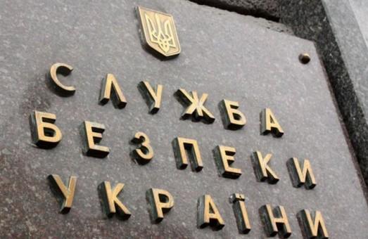 СБУ: В Одессе за контрабанду осужден контрабандист-африканец