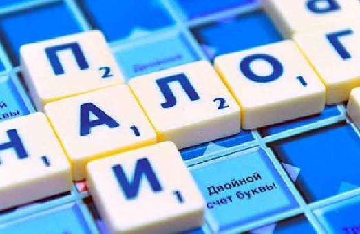 Налогоплательщики Одесской области перечислили в Госбюджет 2,3 млрд. гривен