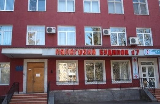 Одесская фирма «Градо-Строй» отремонтирует здание роддома за почти 13 млн грн