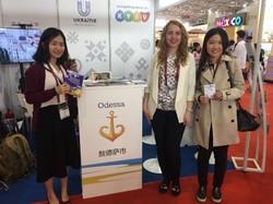 Одесса представлена на международной туристической выставке в Китае