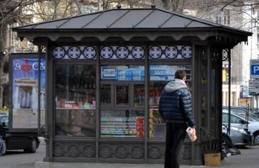 МАФы обогатили бюджет Одессы почти на 40 миллионов
