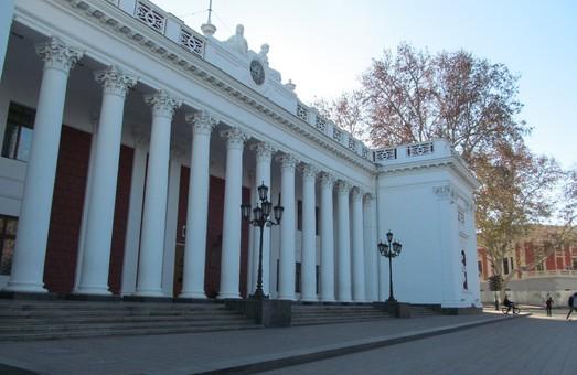 КИУ: Публичность исполнительной власти Одессы чуть более половины