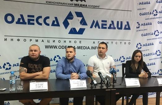 2 мая по Одессе пройдут маршем патриоты