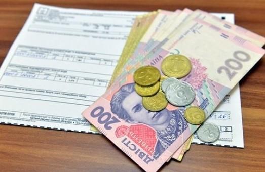 Одесситы задолжали за услуги ЖКХ почти миллиард
