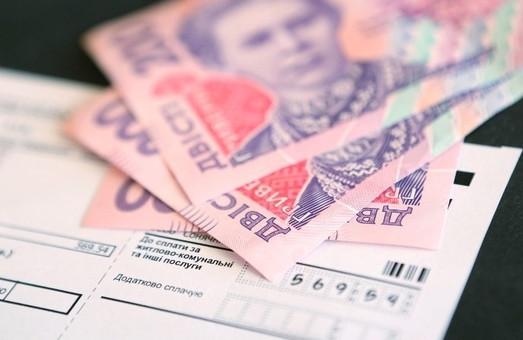 С 1 мая в Одесской области начала действовать новая программа жилищных субсидий