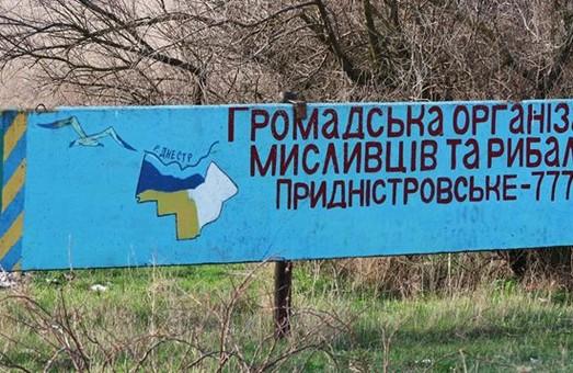 Охотники поглощают Нижнеднестровский национальный природный парк, - эколог
