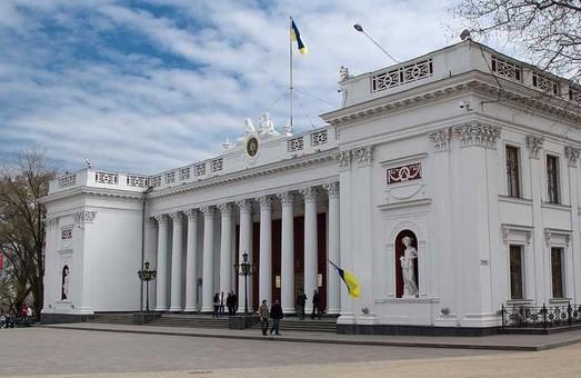 Одесский горсовет покупает два авто более чем за 2 миллиона гривен