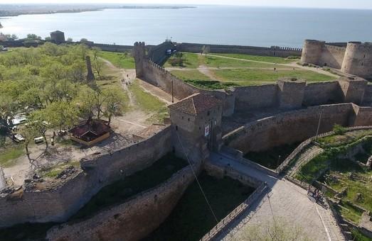 Объявлен тендер на разработку проекта реконструкции Белгород-Днестровской крепости