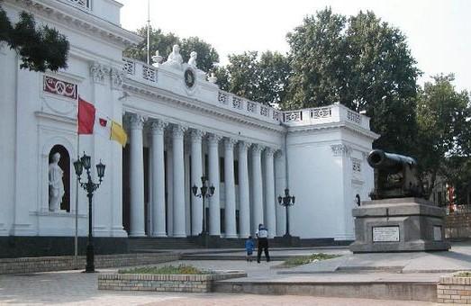 """Одесскую мэрию снова обыскивают по """"делу Краяна"""""""