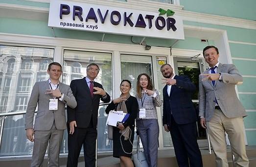 В Одессе посол Канады и министр юстиции открыли правовой клуб