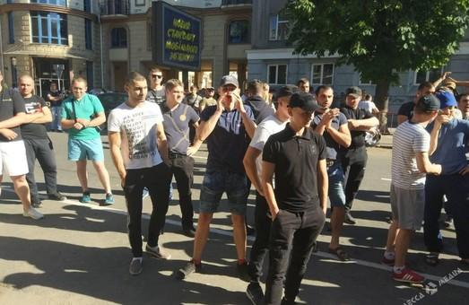 В центре Одессы «Самсон» устроил массовые беспорядки