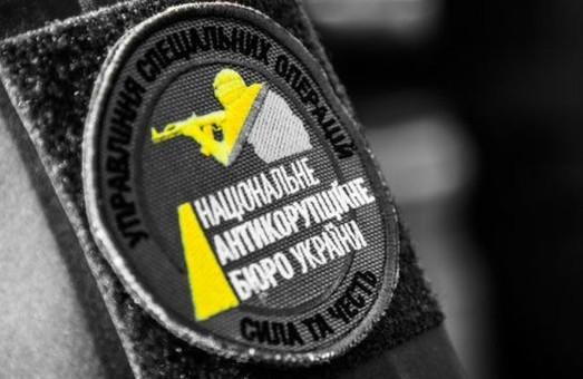 В Совет общественного контроля при НАБУ избраны два одессита