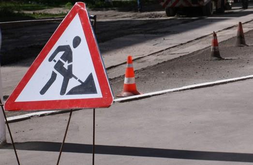 На ремонт проезда возле аэропорта Одессы потратят более 3 миллионов