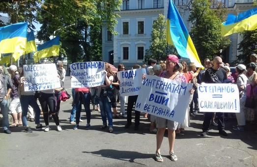 В Киеве митинговали за отставку губернатора Одесской области