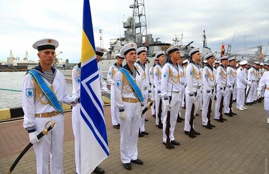 Одесса масштабно отпразднует День Флота