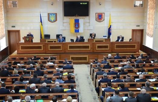 Одесский облсовет передает «Центру патриотических организаций» здание на Канатной