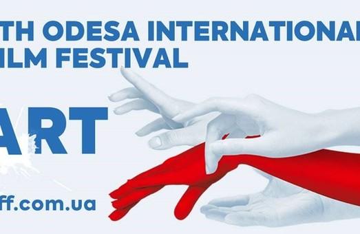 Одесский международный кинофестиваль представит проект «За кадром»