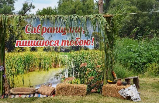 В Одесской области отроют еще один туристический маршрут