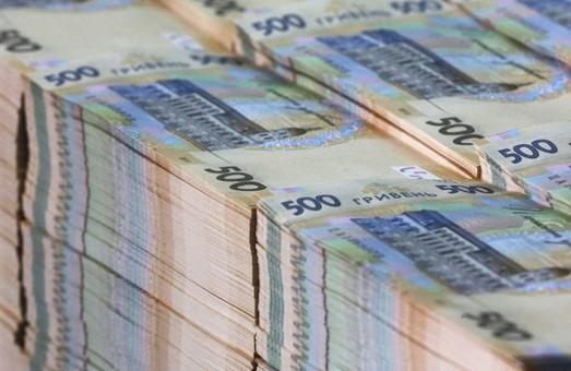 Одесская область выплатила в Сводный бюджет Украины почти 10 миллиардов гривен