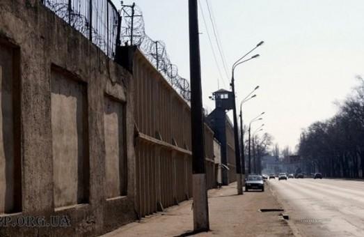 Из одесской тюрьмы сбежали два вора и насильник