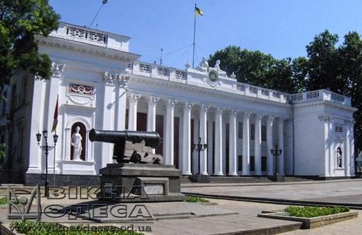 В июле Одесса получила почти 200 миллионов гривен субвенций