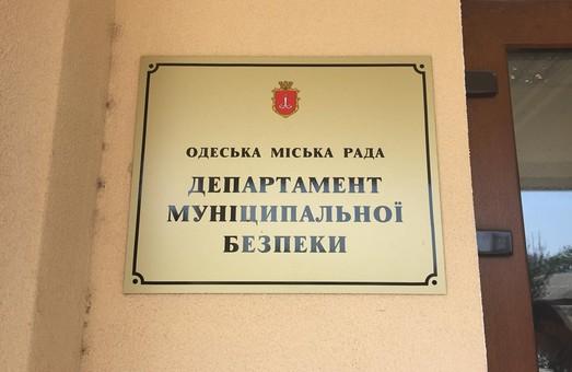 Начальнику «муниципальной стражи» Одессы вручен протокол о коррупции