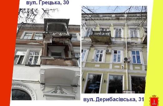 В «старой» Одессе проведут противоаварийные работы на двух десятках зданий