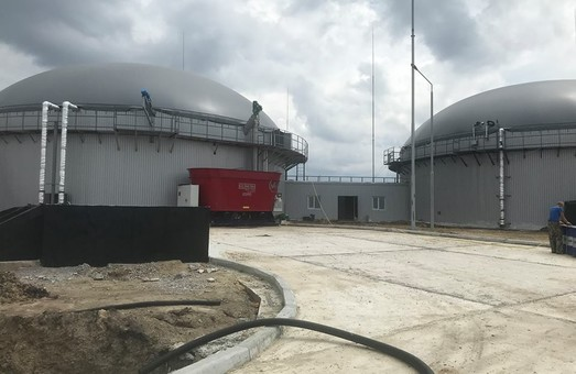 В Одесской области запустят биогазовый комплекс по переработке органических отходов