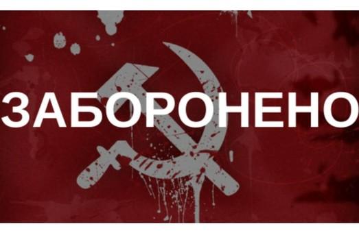 Институт национальной памяти требует демонтировать в Одесской области памятники Ленину и наказать виновных