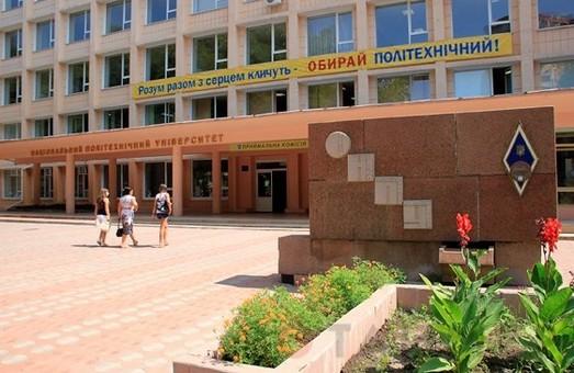 Аудиторы выявили в Одесском политехе нарушений более чем на 3 миллиона гривен