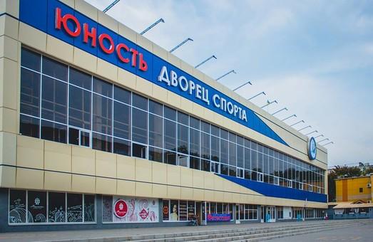 АМПУ передаст Дворец спорта «Юность» громаде Черноморска бесплатно