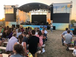 В Одесской области открылось масштабное мероприятие для молодежи