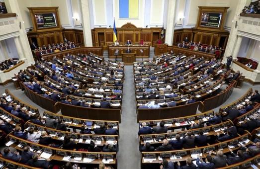 Двое одесских нардепов систематически игнорируют «программные» законы своих партий