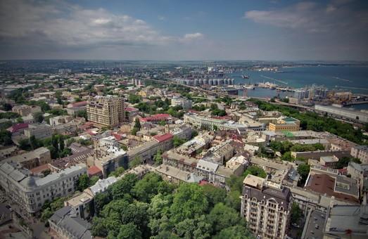 У «Теплоснабжении города Одессы» будет наблюдательный совет