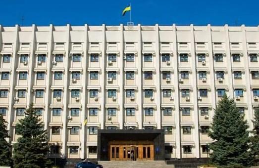 Одесская область будет участвовать в проекте Евросоюза