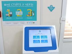 Одесситы могут записаться в режиме онлайн на прием к семейному врачу и педиатру