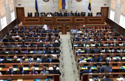 Сессия Одесского облсовета перенесена на сентябрь