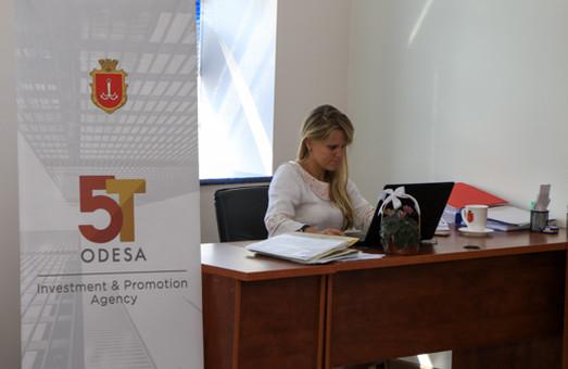 """Открывается """"Грантовый офис """"Одесса 5Т"""""""