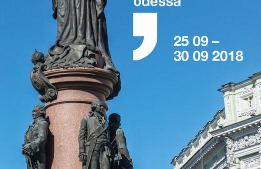 Писатели из 13 стран мира приедут в Одессу на Литературный фестиваль