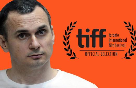 Олега Сенцова поддержали на международном кинофестивале в Торонто