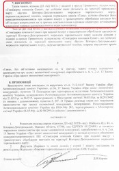 Портовики Одесской области просят Порошенко и Степанова защитить их от монополистов и антимонопольщиков