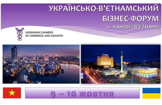 Одесские предприниматели могут слетать в Ханой на бизнес-форум