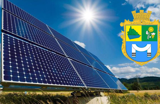 Электричество селу даст солнце