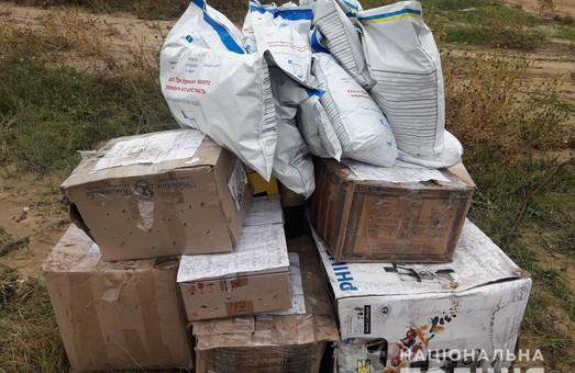 Как одесская полиция уничтожает наркотики (ФОТО, ВИДЕО)