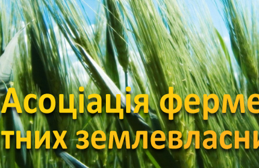 Одесские фермеры встретятся в ресторане