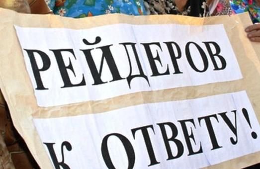 В Килийском районе Одесской области возмущаются действиями аграрных рейдеров