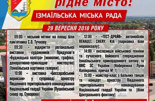 День города, который на 200 лет старше Одессы