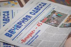 В Одессе открылся музей любимой одесской газеты (ФОТО)