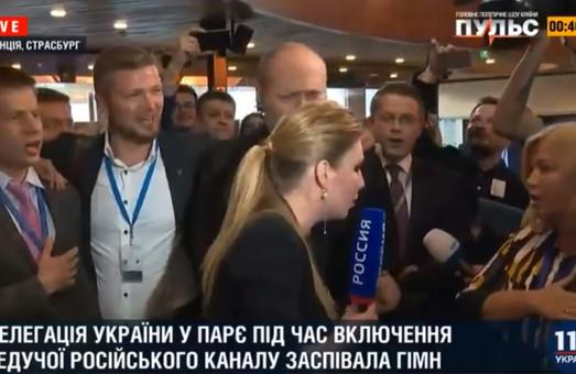 Как украинская делегация в ПАСЕ «троллила» российское телевидение (ВИДЕО)